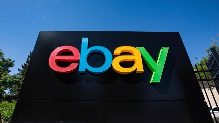 How Fast Intell Helps Spy your Competitors at EBay